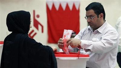 تحديد موعد إجراء الانتخابات التشريعية في البحرين