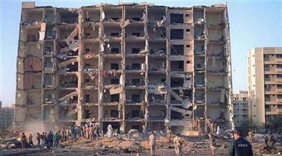 واشنطن تغرم إيران بسبب هجوم الظهران بالسعودية 1996