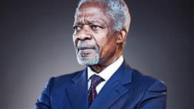 اليوم.. غانا تودع كوفي عنان