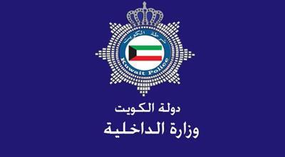 الداخلية تلاحق الزائرين.. المخالفين