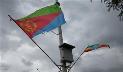 إثيوبيا وإريتريا تعيدان فتح معبر حدودي مغلق منذ عشرين عامًا