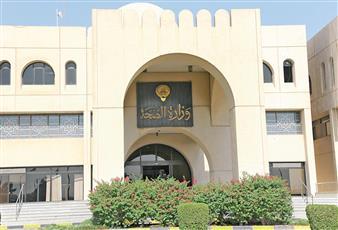 وزارة الصحة تعقد مؤتمرًا صحفيًا الأربعاء