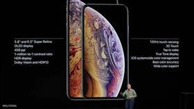 هاتف آيفون من طراز XS