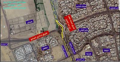 افتتاح المرحلة الثانية من تحويلة مرورية على طريق «الملك فهد»