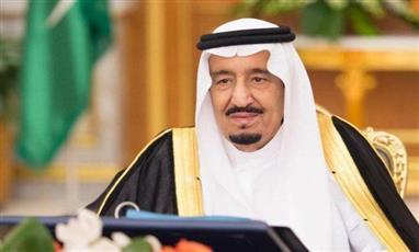 خادم الحرمين الشريفين، الملك سلمان بن عبدالعزيز