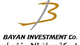 شركة بيان للاستثمار