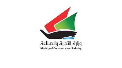 «التجارة»: الحكومة تدعم جهود «البورصة» لتطويرها