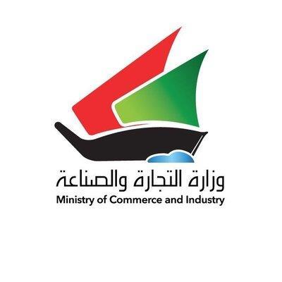 التجارة تدشن مركز الكويت لرواد الاعمال الثاني في برج كيبكو