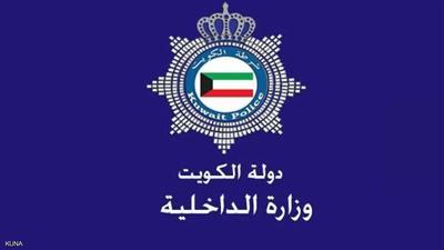 منفذ السطو المسلح على بنك الخليج.. في قبضة الداخلية