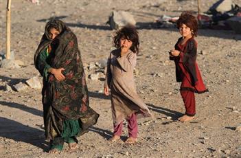 «لعبة» تتسبب في مأساة دامية لأطفال بأفغانستان