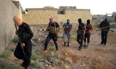تنظيمات إرهابية  - تعبيرية