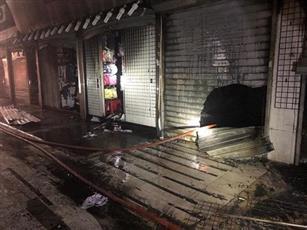 «الإطفاء»: إخماد حريق 3 محلات تجارية في جليب الشيوخ