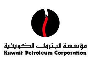 مجلس إدارة مؤسسة البترول الجديد يعقد اجتماعه الأول