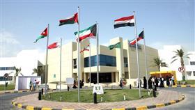 الجامعة العربية المفتوحة في الكويت