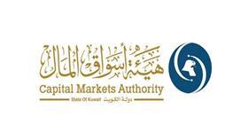 هيئة أسواق المال تنظم مؤتمرها السنوي الرابع.. 23 الجاري