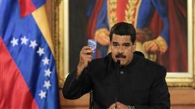 13 دولة من مجموعة «ليما» ترفض الاعتراف بشرعية رئيس فنزويلا