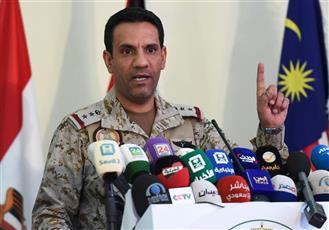 تحالف دعم الشرعية في اليمن: إصدار 148 تصريحا لسفن الإغاثات خلال 3 أيام