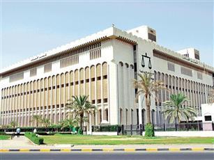 «المحكمة الدستورية» تتلقى طعناً مباشراً بعدم دستورية اللائحة الداخلية لمجلس الأمة بكل موادها