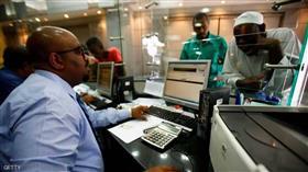 السودان: انتهاء أزمة نقص السيولة خلال 3 أسابيع