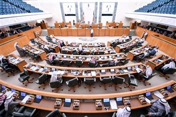 مجلس الأمة ينظر غدًا «التقاعد المبكر» و«المعلومات الائتمانية» بالمداولة الثانية