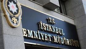 «الإدعاء التركي» يأمر باعتقال 100 جندي للاشتباه في صلتهم بغولن