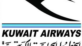 «الكويتية» عن الفتاة السعودية: أوصلناها ولسنا مسؤولين عن التبعات