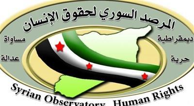 المرصد السوري: مقتل 32 شخصاً بهجوم لـ«داعش» شرق البلاد