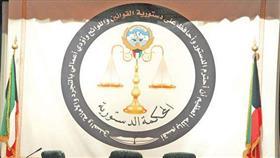محكمة الوزراء تحيل قضية العبيدي إلى «الدستورية»