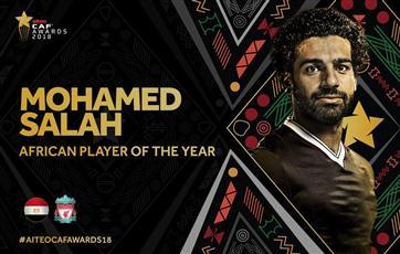 محمد صلاح أفضل لاعب في أفريقيا 2018 للمرة الثانية على التوالي