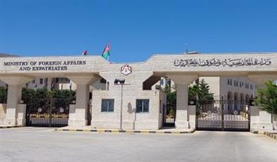 الأردن: لا قيود على العراقيين عند زيارة البلاد