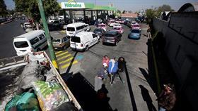 أزمة نقص الوقود تتفاقم في المكسيك