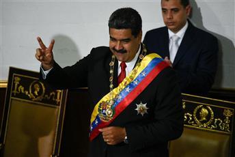الرئيس الفنزويلي يؤدي اليمين الدستورية في غياب رؤساء أمريكا الجنوبية