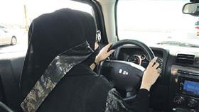 السعودية: إصدار أكثر من 40 ألف رخصة للنساء حتى الآن
