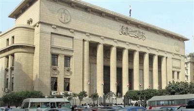 محكمة النقض المصرية تؤيد إدراج 319 متهمًا على قوائم الإرهاب