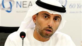 وزير الطاقة الإماراتي: أوبك ليست عدوا للولايات المتحدة