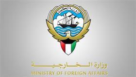 اتفاقية دفاعية بين الكويت وأمريكا