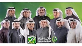 بالفيديو - قائمة «أبناء النادي» تستقبل المهنئين بفوزها بـ«انتخابات العربي»