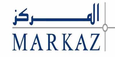 «المركز»: 4.1% النمو المتوقع للناتج المحلي الكويتي في 2019