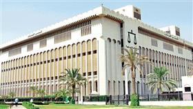 «الدستورية» تنظر إشكال المادة 16 الاثنين المقبل