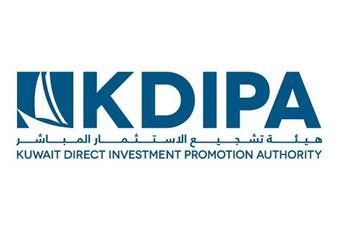 هيئة تشجيع الاستثمار تنال شهادتي «أيزو» لإدارة الجودة ورضا العملاء