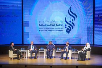 مؤتمر «نزاهة»: إصلاح التشريعات للحد من الفساد