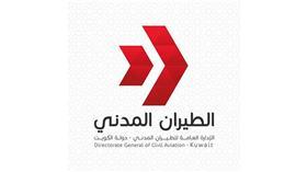 «الطيران المدني»: حركة الملاحة الجوية بمطار الكويت طبيعية.. رغم الغبار
