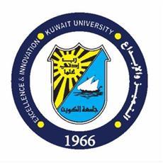 «الجامعة» توزع شهادات التخرج على الطلبة «البدون»