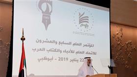وزير التسامح الاماراتي الشيخ نهيان بن مبارك آل نهيان يلقي كلمته خلال المؤتمر