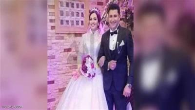 مصر.. مصرع عروسين داخل شقتهما عقب زفافهما بساعات