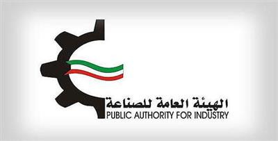 هيئة الصناعة تطلق رؤية واستراتيجية الكويت الصناعية.. 30 الجاري