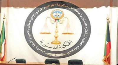 «الدستورية» تحجز طلب إشكال في تنفيذ حكم عدم دستورية المادة 16 من لائحة المجلس لـ 27 الجاري