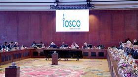 فعاليات الاجتماع السنوي الـ 42 للجنة الإقليمية لمنطقة أفريقيا والشرق الأوسط (أميرك)