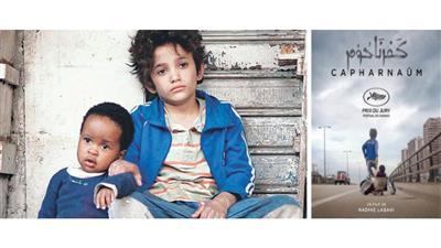 الفيلم اللبناني «كفرناحوم» يصل للقائمة النهائية لجائزة الأوسكار