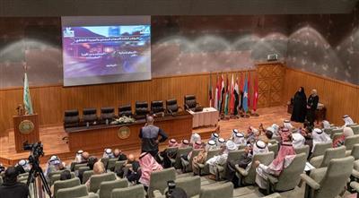 الملتقى الثامن للشبكة الاقليمية الذي أقيم بالمعهد العربي للتخطيط